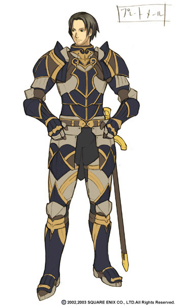 Hume_Plate_Armor