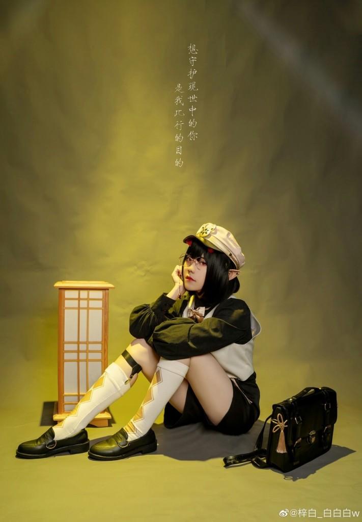 Onikiri (5)